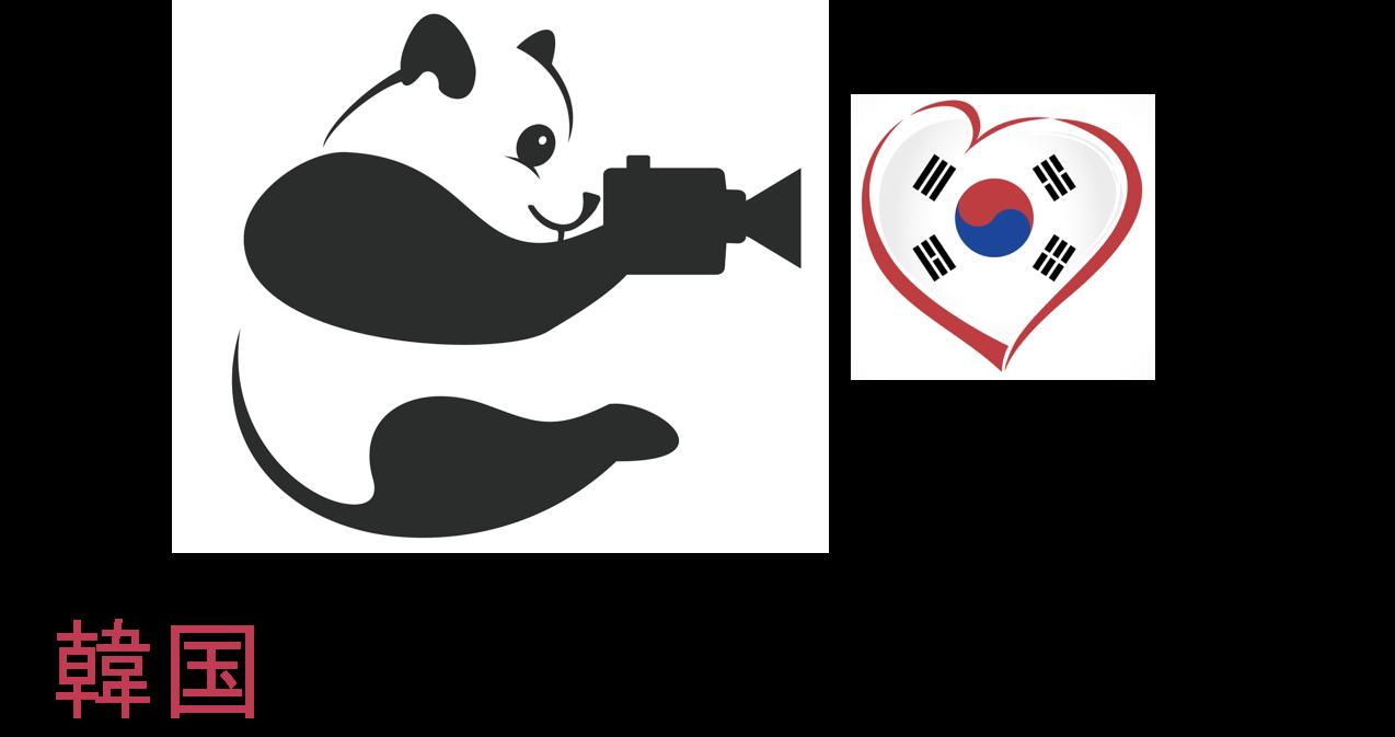 韓国ドラマ動画一覧|ネゴシエーション