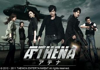 ATHENAの動画無料サイトまとめ!日本語字幕含め1話から全話視聴!