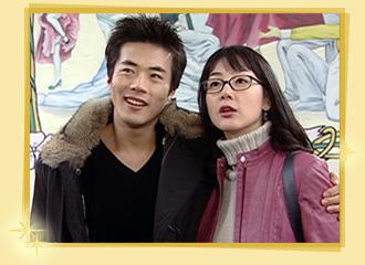 天国の階段の動画無料サイトまとめ!日本語字幕含め1話から全話視聴!
